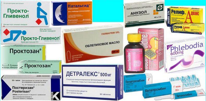 Препараты от гемороя